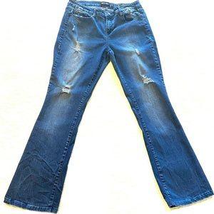 Kardashian Jeans 👖